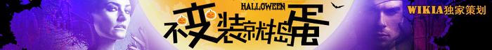 Halloweenheader