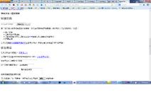 Wikia visual bug
