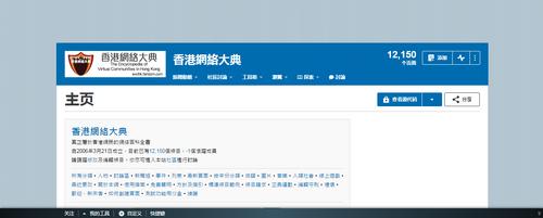 香港网络大典19015