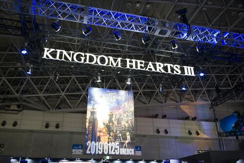 TGS2018 王國之心3旗