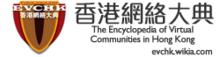 EVCHK Logo