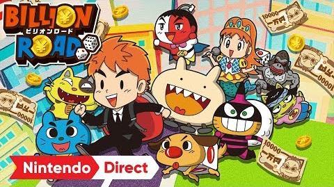 ビリオンロード Nintendo Direct 2018.9.14