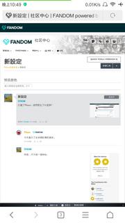 Screenshot 2018-07-10-22-49-42-284 com.android.browser