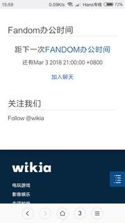 Screenshot 2018-02-20-15-59-10-706 com.android.browser