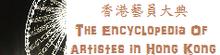 EAHK Logo