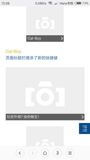 Screenshot 2018-02-20-15-58-58-219 com.android.browser