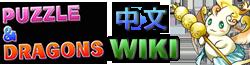 Zh pad wiki