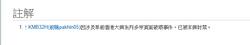 新香港道路大典 香港網絡大典 FANDOM powered by Wikia