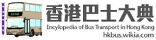 HKBUS Logo