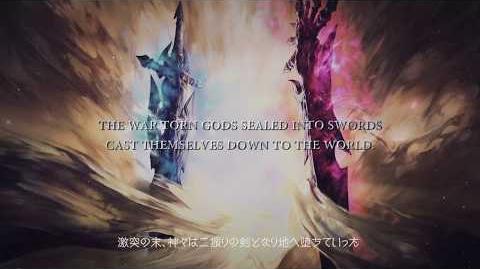 【公式】ブレイドエクスロード ティザーPVー劍が導く絆の物語編ー
