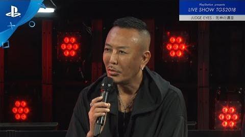 "『JUDGE EYES:死神の遺言』 PlayStation® presents LIVE SHOW ""TGS2018"""