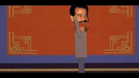 Песня Саддама