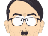 Адольф Гитлер (Южный Парк)