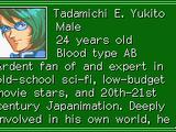 Tadamichi E. Yukito