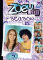 Thumbnail for version as of 00:42, September 29, 2008