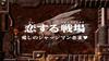 Zoids New Century - 18 - Japanese