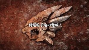 Zoids Wild ZERO - 25 - Japanese