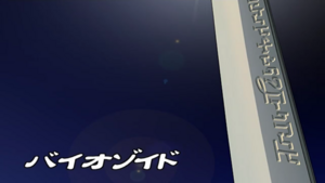 Zoids Genesis - 02 - Japanese