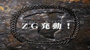 Zoids Chaotic Century - 15 - Japanese