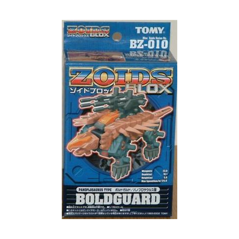 Blox box art