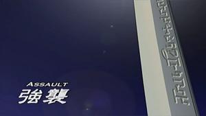 Zoids Genesis - 34 - Japanese