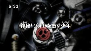 Zoids Wild - 09 - Japanese