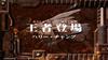 Zoids New Century - 03 - Japanese