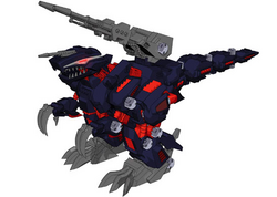 Image result for zoids geno saurer