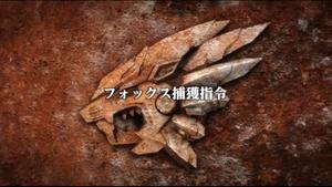 Zoids Wild ZERO - 10 - Japanese