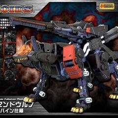 <i>HMM</i> Command Wolf Irvine Custom