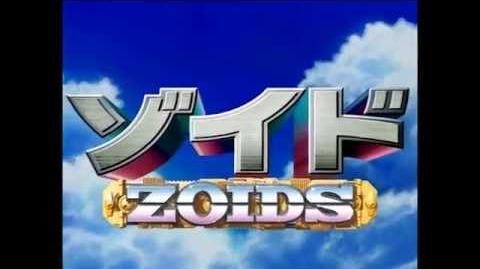 Tema de apertura Zoids (Español)