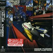 ZOIDS FUZORS ORIGINAL SOUND TRACKS CD