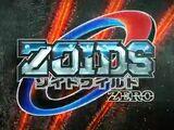 Zoids: Wild ZERO