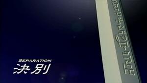 Zoids Genesis - 47 - Japanese