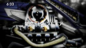 Zoids Wild - 29 - Japanese