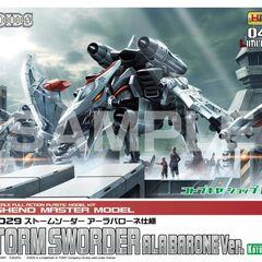 Kotobukiya Shop Exclusive HMM RZ-029 Storm Sworder Ala Barone Ver. box art