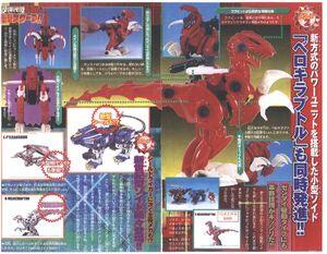 Rev Blade Storm prototypes