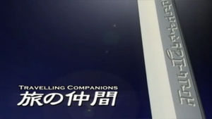 Zoids Genesis - 11 - Japanese