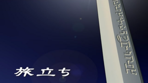 Zoids Genesis - 03 - Japanese