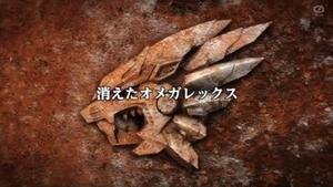 Zoids Wild ZERO - 26 - Japanese
