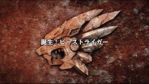 Zoids Wild ZERO - 01 - Japanese