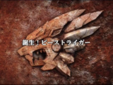 List of Zoids: Wild ZERO episodes