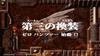 Zoids New Century - 19 - Japanese