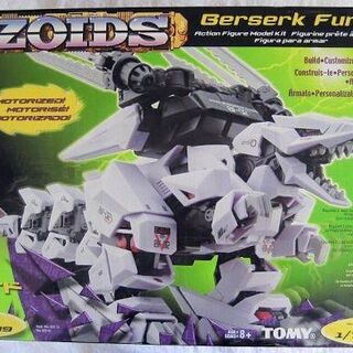 Tomy Berserk Fury box art