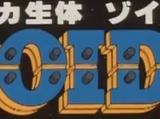 Zoids (1983)