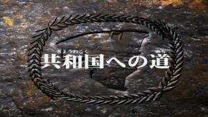 Zoids Chaotic Century - 08 - Japanese