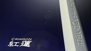 Zoids Genesis - 19 - Japanese