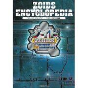 ZOIDS Encyclopedia ZOIDS Anime 10th history encyclopedia art book w-DVD