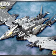 HMM RZ-029 Storm Sworder