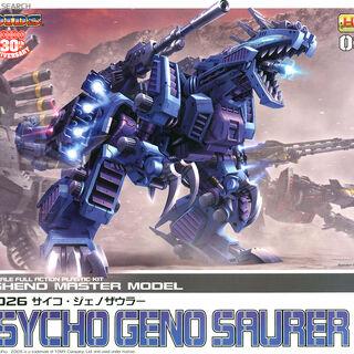HMM Psycho Geno Saurer Box Art
